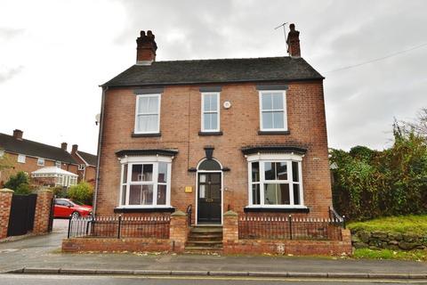 4 bedroom detached house for sale - Armitage Road, Rugeley