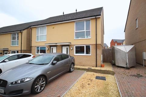 2 bedroom semi-detached house for sale - SOUTH CITY
