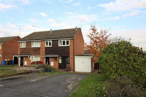 3 bedroom semi-detached house for sale - Severnvale Close, Allestree, Derby