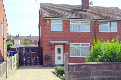 3 bedroom semi-detached house for sale - Wood Road, Chaddesden, Derby