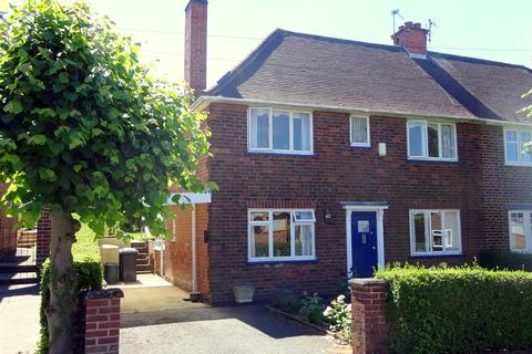 3 bedroom semi-detached house for sale - Elmwood Drive, Breadsall, Derby
