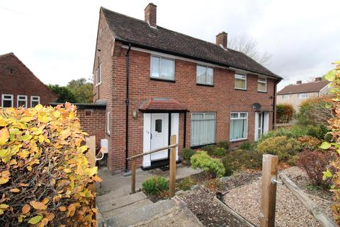 2 bedroom semi-detached house for sale - Silk Mill Drive, Leeds