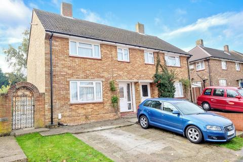 3 bedroom semi-detached house for sale - Ramsden Road, Orpington