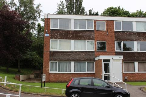 2 bedroom flat - Hillside Rd,Great Barr,Birmingham