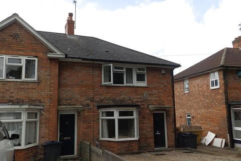 3 bedroom end of terrace house to rent - Poole Crescent, Birmingham, B17 0PB