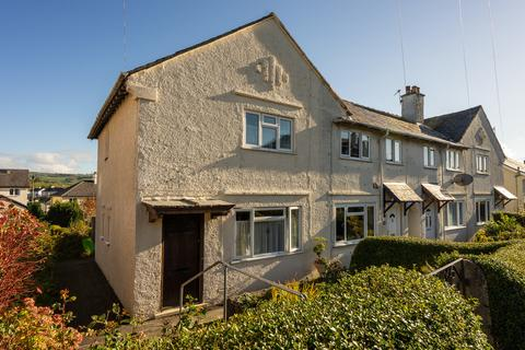 2 bedroom end of terrace house for sale - 15 Well Ings, Kendal, Cumbria, LA9 5LN