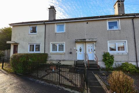 2 bedroom terraced house for sale - Manse Road, Kilsyth
