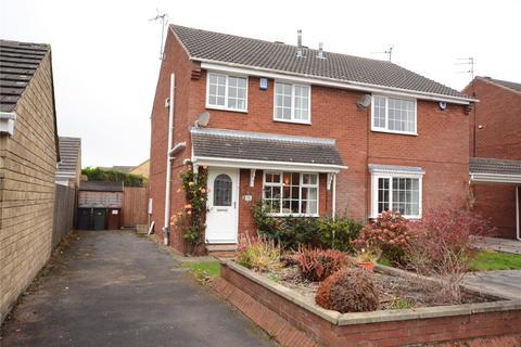 3 bedroom semi-detached house for sale - Oakdene Court, Leeds, West Yorkshire