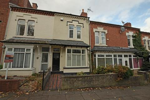 3 bedroom terraced house for sale - Lightwoods Hill, Bearwood