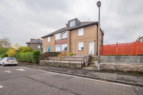 2 bedroom flat for sale - Carrick Knowe Hill, Edinburgh