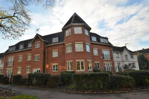 2 bedroom ground floor flat for sale - Yardley Wood Road, Kings Heath , Birmingham, B14