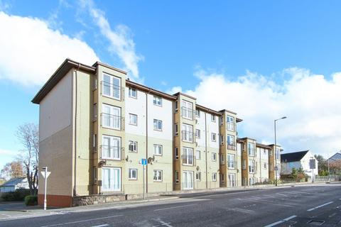 1 bedroom flat for sale - 245b/11 Gilmerton Road, Gilmerton, EH16 5TH