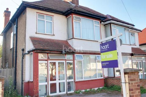 3 bedroom semi-detached house for sale - Peter Avenue, NW10