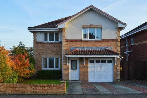 5 bedroom detached house for sale - 3  St Stephens Court, Clydebank, G81 3HF