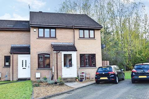 4 bedroom end of terrace house for sale - Millhouse Drive, Kelvindale, G20 0UF