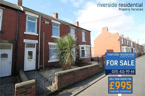 3 bedroom cottage for sale - Station Road, Columbia, Washington, Tyne & Wear. NE38 7BE