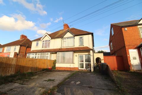 3 bedroom semi-detached house for sale - Basingstoke Road, Reading, RG2 0JA