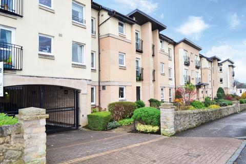 2 bedroom flat for sale - Riverton Court , 180 Riverford Road , Newlands, Glasgow, G43 2DE