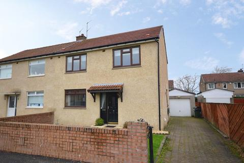 3 bedroom semi-detached house for sale - 18 Oak Drive, Lenzie, Glasgow, G66 4BW