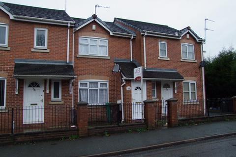 2 bedroom townhouse to rent - Lathbury Road, Harpurhey, Manchester, M40