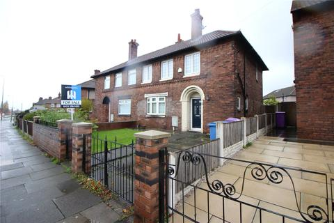 3 bedroom semi-detached house for sale - Queens Drive, West Derby, Liverpool, Merseyside, L13