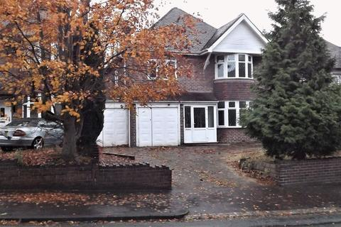 4 bedroom detached house for sale - Antrobus Road, Sutton Coldfield