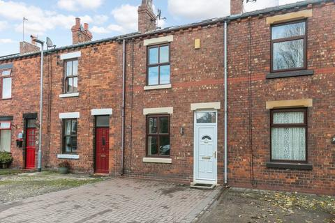 4 bedroom terraced house for sale - Houghton Avenue, Martland Mill, WN5 0LY