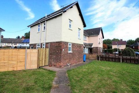 3 bedroom semi-detached house for sale - Ampleforth Grove, Hull, East Yorkshire, HU5 5HA
