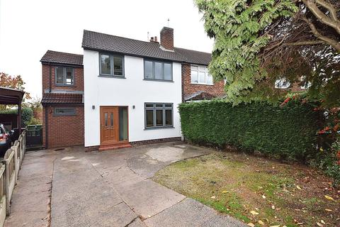 4 bedroom semi-detached house for sale - Byrons Lane, Macclesfield