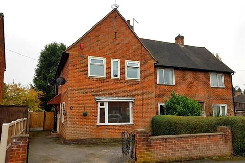 3 bedroom semi-detached house for sale - Meadow Way, Chellaston, Derby