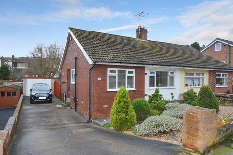 2 bedroom semi-detached bungalow for sale - Priesthorpe Road, Farsley
