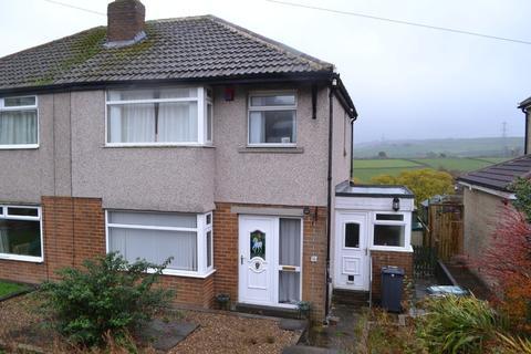 3 bedroom semi-detached house for sale - Ash Tree Avenue, Thornton