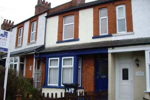 3 bedroom terraced house for sale - Hilltop, Kingsthorpe