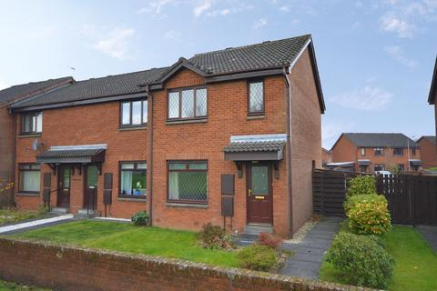 3 bedroom end of terrace house for sale - 7 Murrayfield, Bishopbriggs, Glasgow, G64 3DS