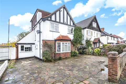4 bedroom detached house for sale - Elm Avenue, Ruislip, Middlesex, HA4