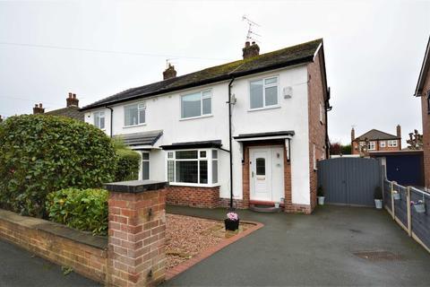 3 bedroom semi-detached house for sale - Bakewell Road, Hazel Grove