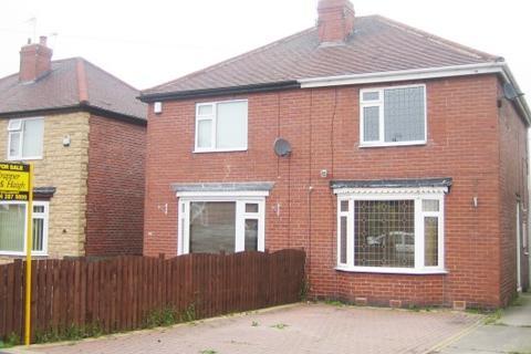 2 bedroom semi-detached house to rent - Shaldon Grove, Aston, Sheffield S26