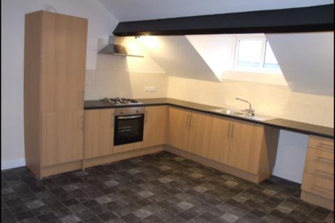 1 bedroom flat to rent - 5 Craven Terrace, Hellifield
