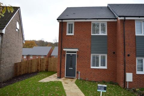3 bedroom end of terrace house to rent - Ffordd Yr Olchfa, Sketty, Swansea, SA2 7RF