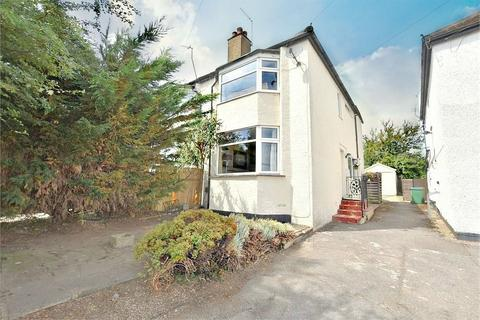 3 bedroom semi-detached house for sale - Sheepcot Drive, WATFORD, Hertfordshire