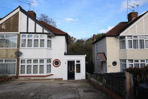 2 bedroom end of terrace house for sale - Parkside Avenue, Bexleyheath