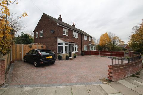 3 bedroom semi-detached house for sale - Albert Schweitzer Avenue, Netherton, Bootle, L30