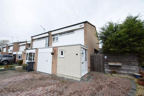 3 bedroom end of terrace house for sale - Level position on the fringe of Clevedon