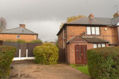 3 bedroom terraced house for sale - Caversham Road, Kingstanding, Birmingham