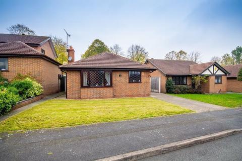 3 bedroom detached bungalow for sale - PARTRIDGE WAY, MICKLEOVER