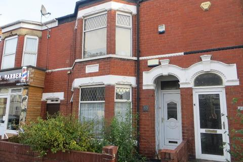 3 bedroom terraced house for sale - Chanterlands Avenue, Hull, HU5 3TT