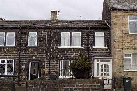 2 bedroom terraced house for sale - Holroyd Hill, Wibsey,  Bradford