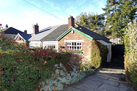 2 bedroom semi-detached bungalow for sale - Wesley Drive, Low Moor, Bradford, BD12
