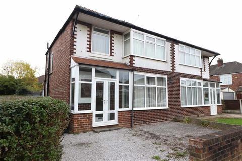 3 bedroom semi-detached house for sale - Lisburn Avenue, Chorlton, Manchester, M21