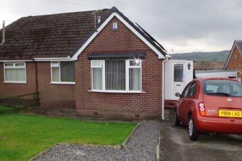 2 bedroom semi-detached bungalow for sale - Hillcrest Road, Thornton